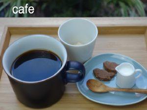 cafe main navi
