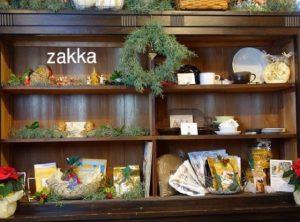 zakka main navi with logo